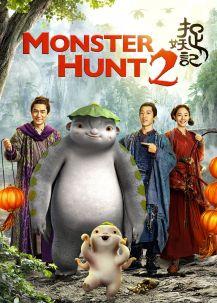 monster hunt 2 full movie in english sub